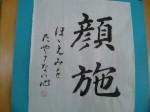 H270619高齢者元気長生き体操 (25)