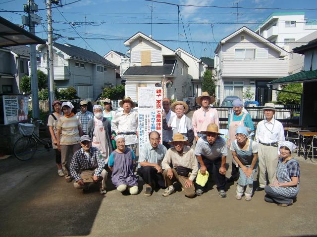 H270720親子農業体験ジャガイモ掘り (2)