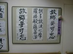 H270807高齢者元気長生き体操 (27)