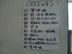 H270807高齢者元気長生き体操 (9)