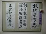H270904高齢者元気長生き体操 (18)