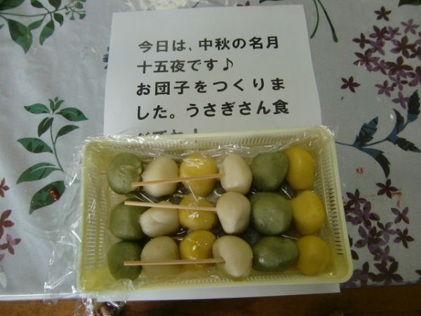 H270927料理 (11)
