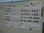 H271016高齢者元気長生き体操 (11)