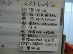 H271016高齢者元気長生き体操 (12)