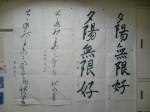 H271016高齢者元気長生き体操 (23)