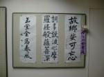 H271016高齢者元気長生き体操 (24)
