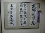 H271016高齢者元気長生き体操 (26)
