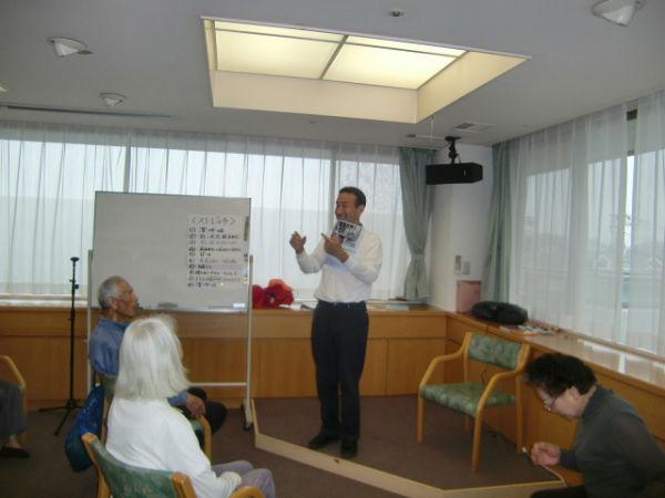 H271016高齢者元気長生き体操 (7)