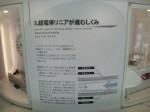 H271030日帰り研修 (18)