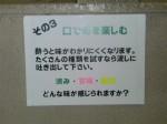 H271030日帰り研修 (69)