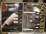 H271030日帰り研修 (82)