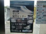 H271030日帰り研修 (6)