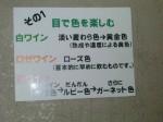 H271030日帰り研修 (67)