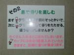 H271030日帰り研修 (68)