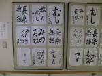 H271106高齢者元気長生き体操 (21)