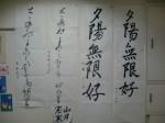 H271106高齢者元気長生き体操 (24)