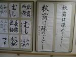 H271106高齢者元気長生き体操 (20)