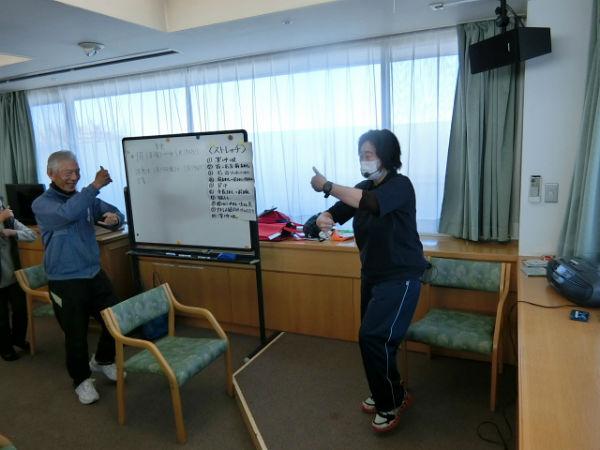 H271218高齢者元気長生き体操 (16)