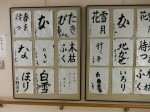 H271218高齢者元気長生き体操 (37)