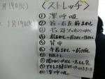 H271218高齢者元気長生き体操 (18)