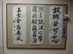 H271218高齢者元気長生き体操 (35)