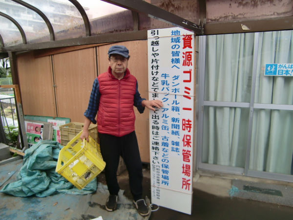 H270000資源ゴミ回収様子 (1)