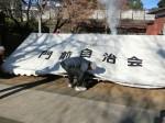 H271230門前氷川神社清掃作業 (2)