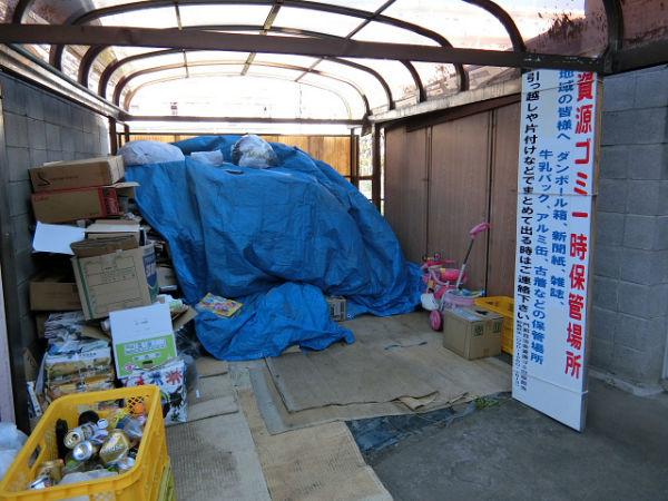 H280109資源ゴミ回収 (1)