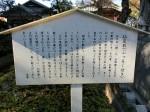 H280109七福神めぐり (13)