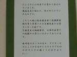 H280115高齢者元気長生き体操 (73)