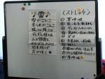 H280115高齢者元気長生き体操 (18)