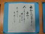 H280119高齢者元気長生き体操 (39)