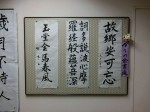 H280119高齢者元気長生き体操 (34)