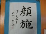 H280119高齢者元気長生き体操 (40)