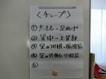 H280205高齢者元気長生き体操 (34)