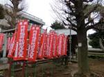H280206門前稲荷神社初午祭 (24)