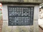 H280206門前稲荷神社初午祭 (22)