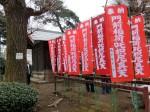H280206門前稲荷神社初午祭 (25)