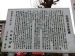 H280206門前稲荷神社初午祭 (7)