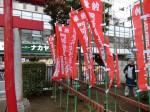 H280206門前稲荷神社初午祭 (9)