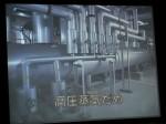 H280216自治会研修会ゴミ焼却所 (14)