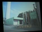 H280216自治会研修会ゴミ焼却所 (22)