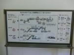 H280216自治会研修会ゴミ焼却所 (44)