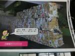 H280216自治会研修会ゴミ焼却所 (56)
