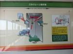 H280216自治会研修会ゴミ焼却所 (37)
