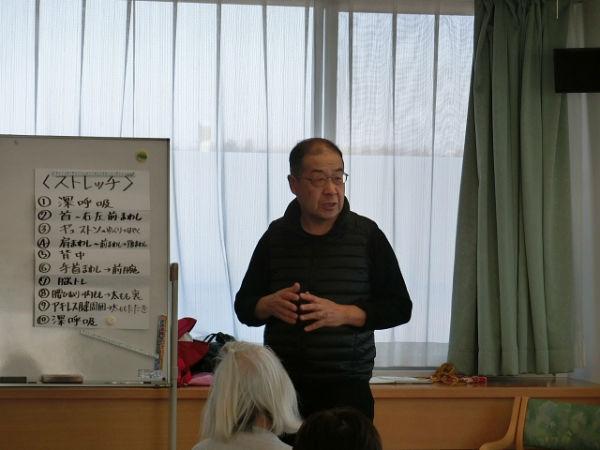 H280219高齢者元気長生き体操 (1)