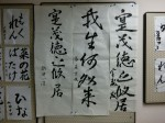 H280304高齢者元気長生き体操 (51)