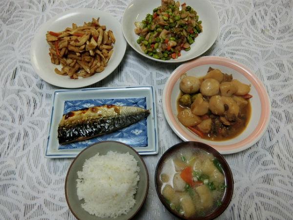 H280322料理 (6)
