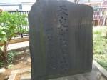 H280415門前氷川神社春季大祭 (7)