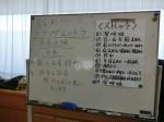 H280415高齢者長生き体操 (3)